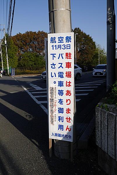 駐車場なし