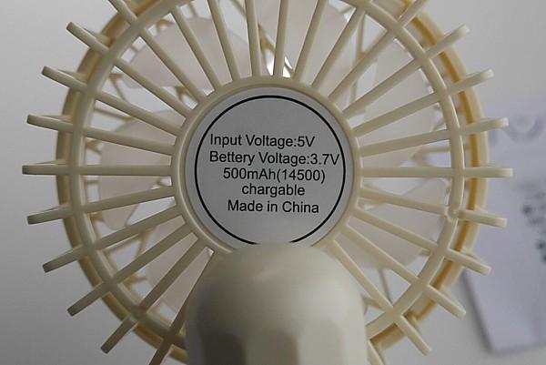 ダイソー500円扇風機