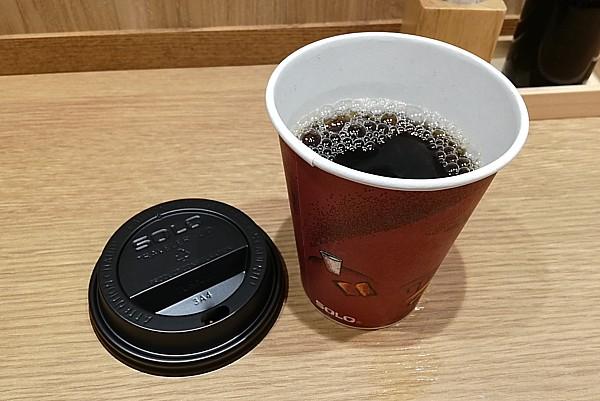 コーヒー無料