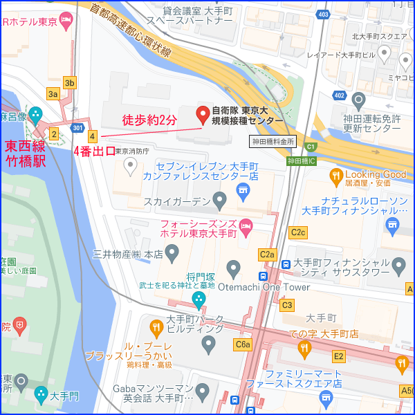 東京大規模接種センター場所