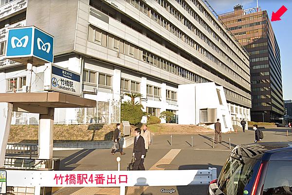 大手町駅より竹橋駅が近い